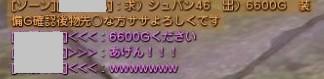 2015y02m04d_145220428.jpg