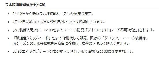 2015y02m05d_144931659.jpg
