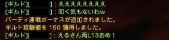 2015y04m03d_035721911.jpg