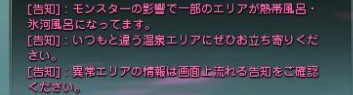 2015y06m07d_192446530.jpg