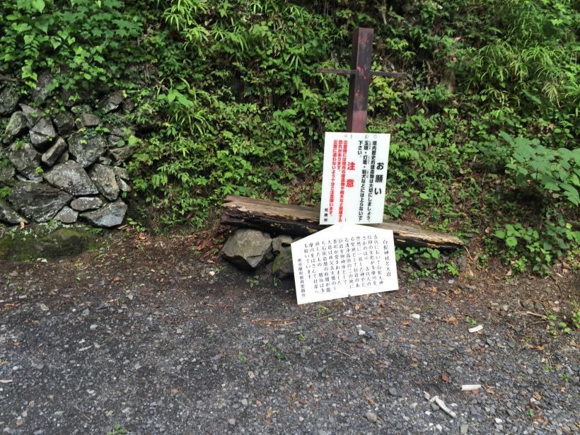kyuoumekaido73.jpg