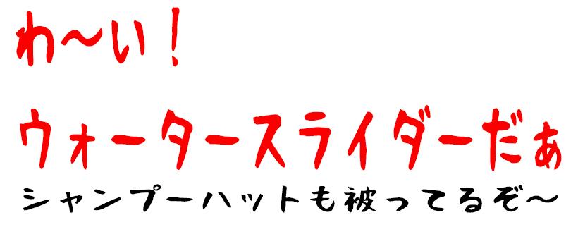 taihutamagawa03A.jpg