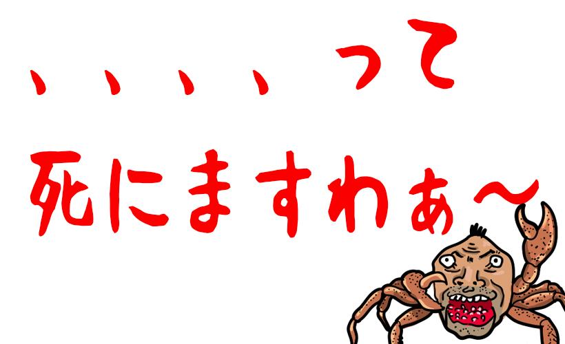 taihutamagawa03B.jpg