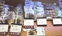 大阪ハウス1