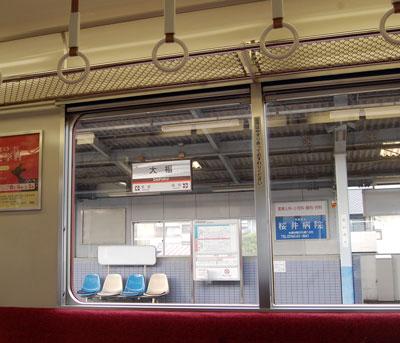 14.12.25大福駅