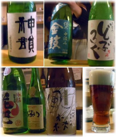 15.2.14奈良酒
