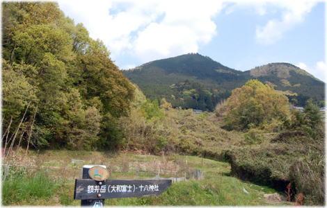 13.5.4額井岳へ