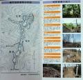 15.5.28椿井城跡遺跡分布図