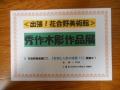 DSCN0515[1]
