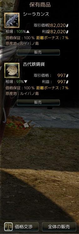 2015-05-12_231877595[219_-63_764]