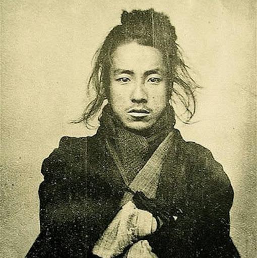 Old Japanese Samurai