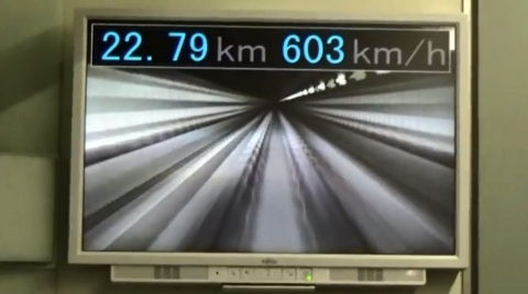 Maglev603.jpg