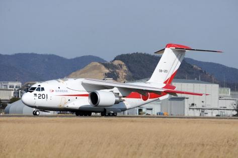 XC-2.jpg