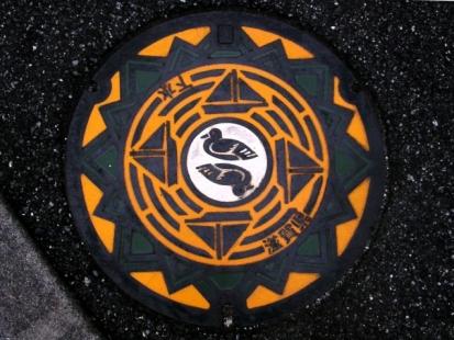manhole13.jpg