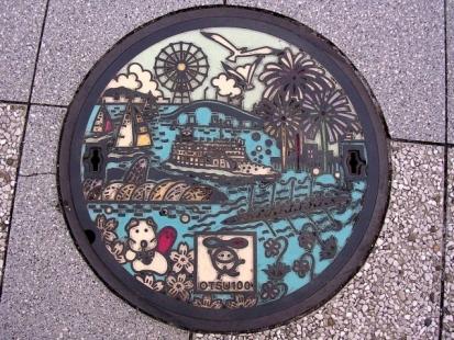 manhole14.jpg