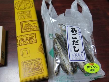 九州のお土産