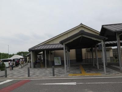 道の駅 にしお岡の山