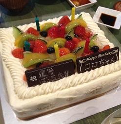 15.4.17オフ会祝いケーキ
