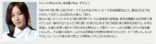 キムアジュンパンチ日本放送02
