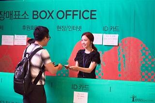 キムアジュンソウル国際女性映画祭開幕式09