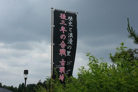 平安の風わたる公園DSC04957