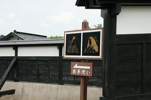 平安の風わたる公園DSC04958