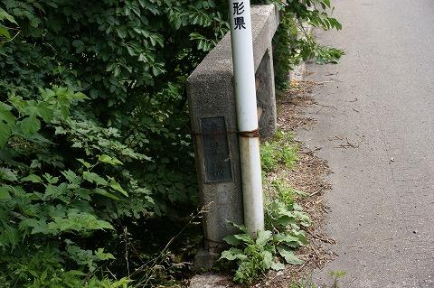 慈光滝DSC05010