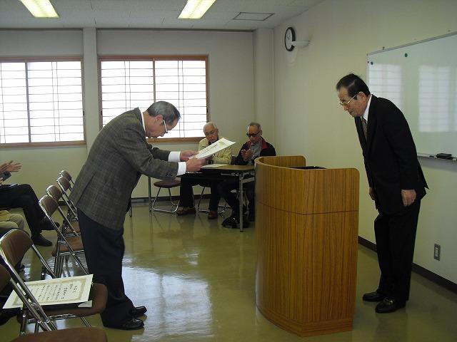 2014フォトコンテスト入賞者への表彰状授与