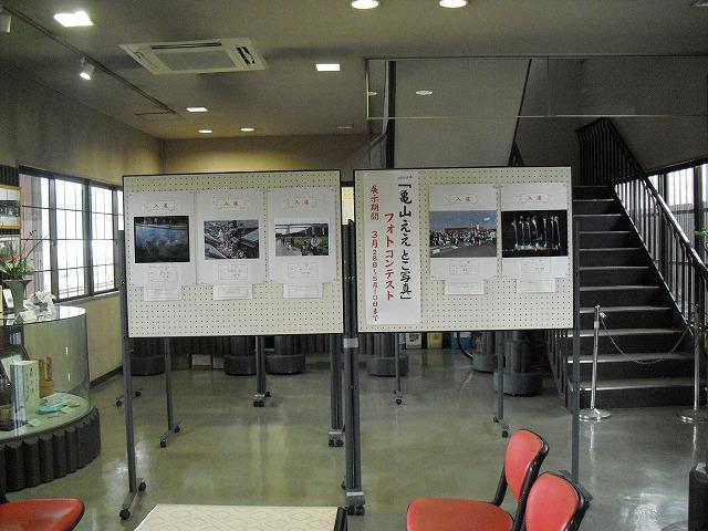 2014フォトコンテスト作品の展示