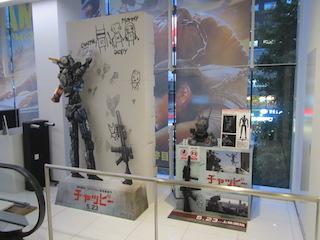 新宿ピカデリーの展示