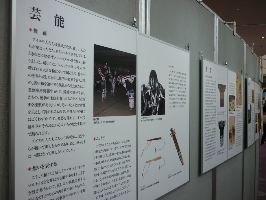 201507アイヌ文化フェス-09