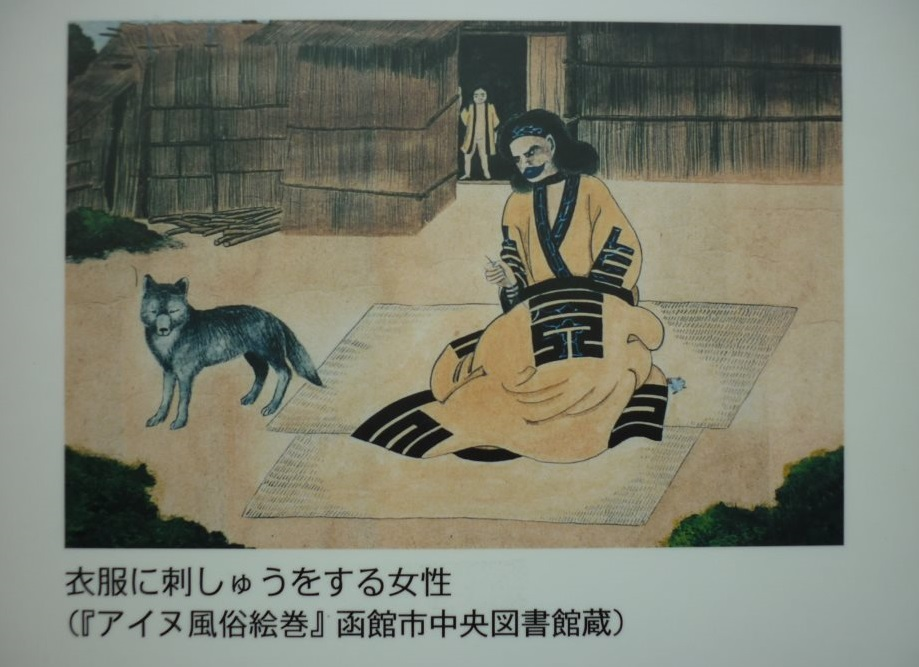 201507アイヌ文化フェス-10