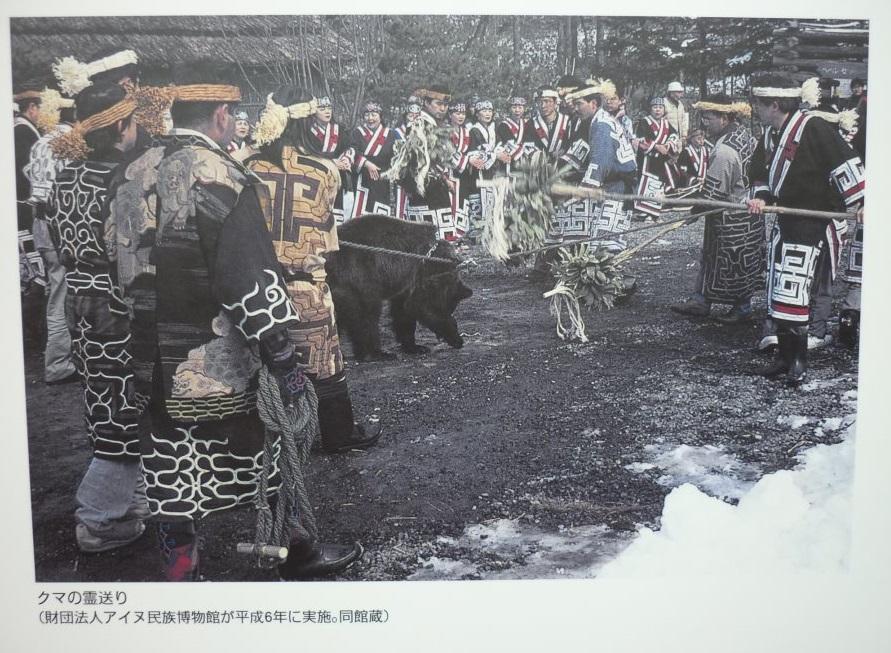 201507アイヌ文化フェス-14