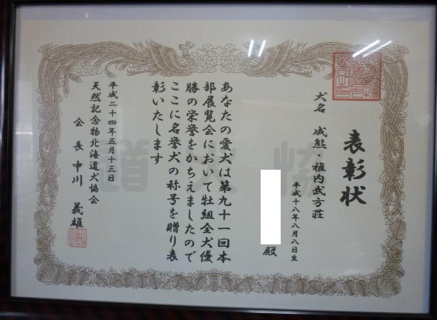 201507伊賀-03