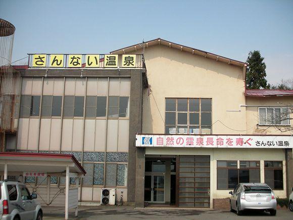 2013.05.06三内温泉1