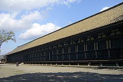 250px-Sanjusangendo_temple01s1408.jpg