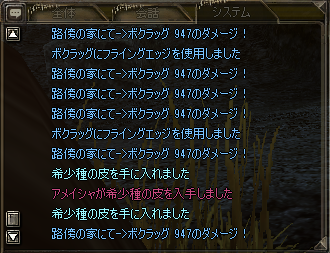 pnd_20150327_170650.png