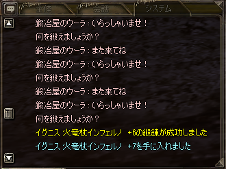 pnd_20150602_013253.png