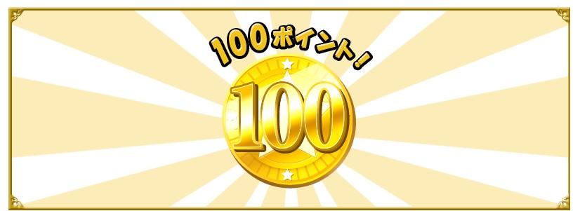 100p.jpg