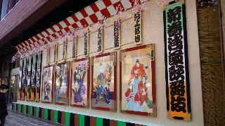 2015shinshunasakusa