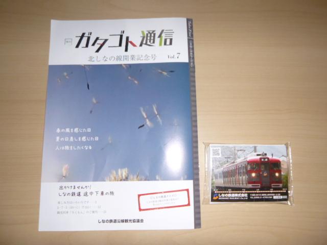 P1020317.jpg