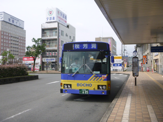 P1020326.jpg