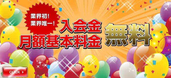 Baidu IME_2015-3-17_18-20-12