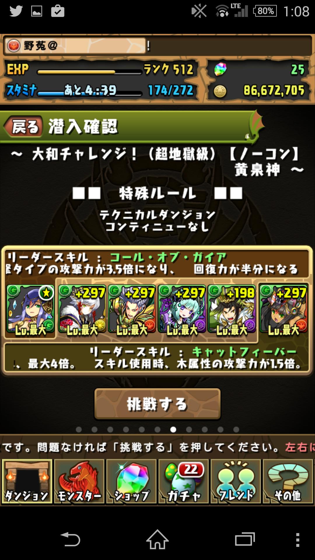 Screenshot_2015-07-10-01-08-47.png