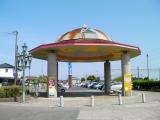 JR余目駅 UFO型ドーム