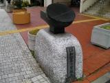 遠鉄遠州病院駅 分器橋3