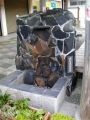 JR紀伊勝浦駅 「滝の湯」 那智黒石原石
