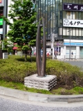 JR高円寺駅 名称不明モニュメント