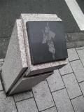 JR高円寺駅 阿波踊りの石柱2