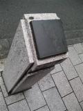 JR高円寺駅 阿波踊りの石柱3